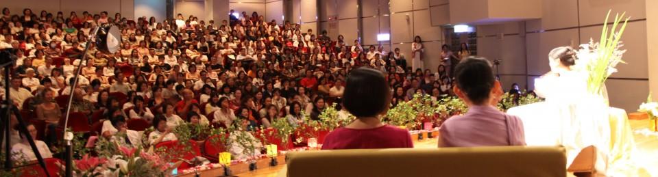 Amira Eva Loo ~ Spiritual Teacher & Author